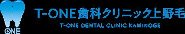 T-ONE歯科クリニック上野毛